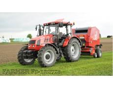 FARMER Historia Firmy